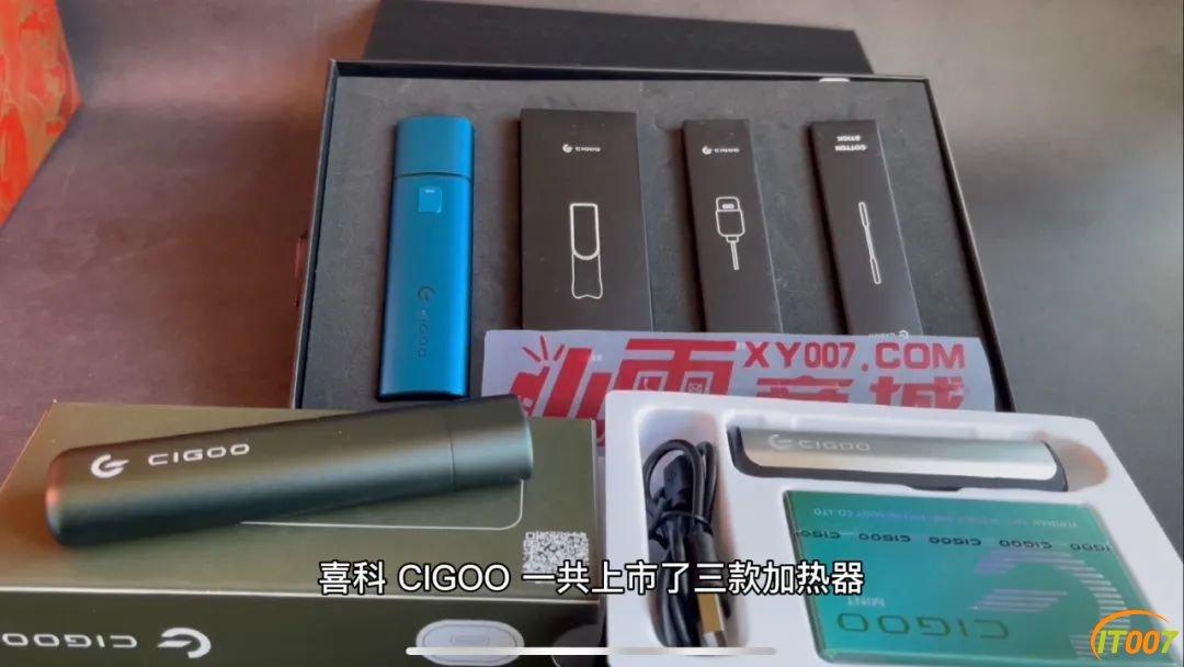 喜科CIGOO第三代加热器礼盒装开箱及使用介绍