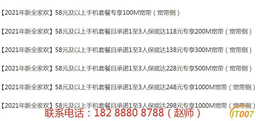 微信图片_20210220111356.jpg