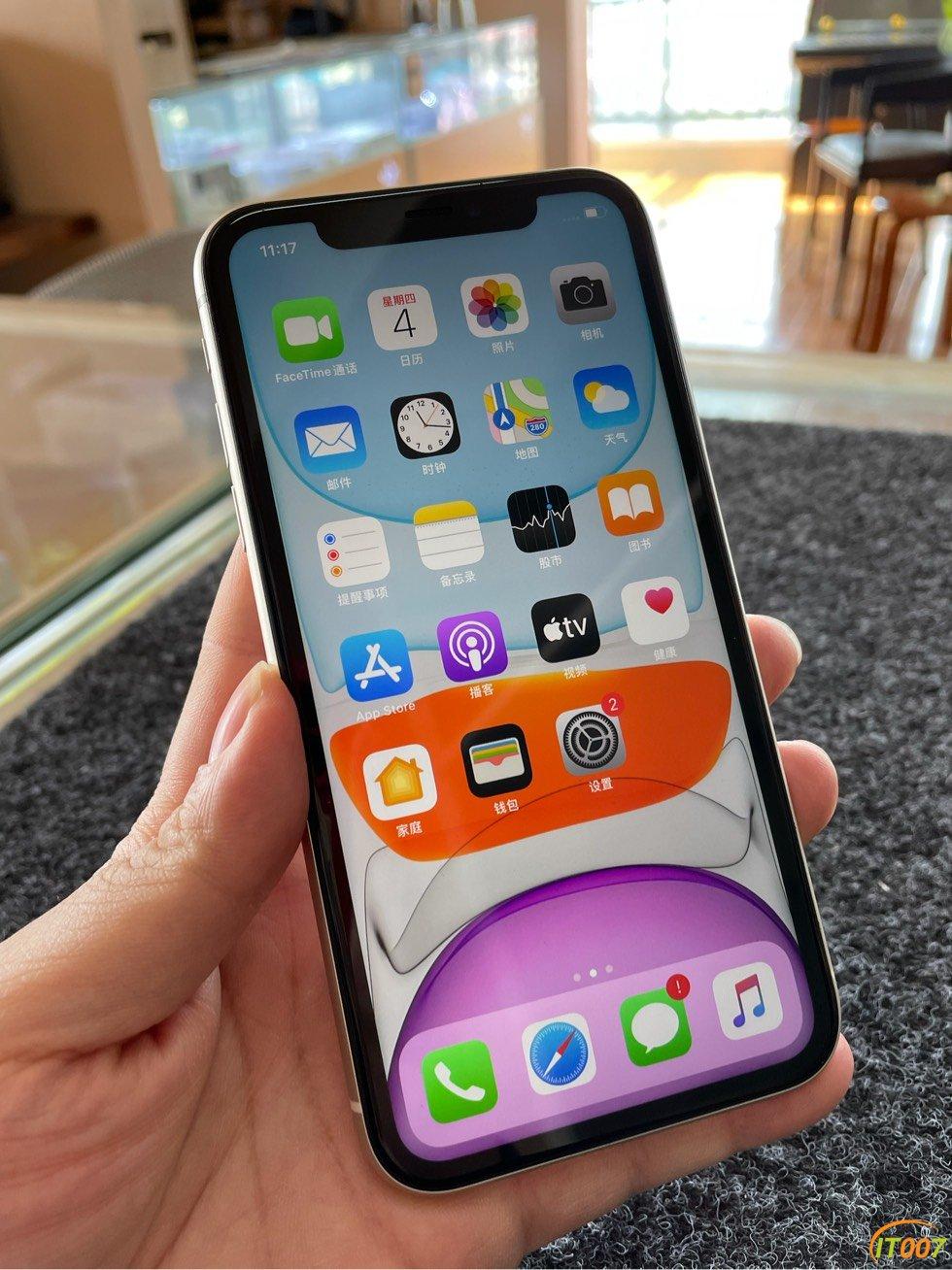 极品苹果11 64g 白色成色99新国行 现货