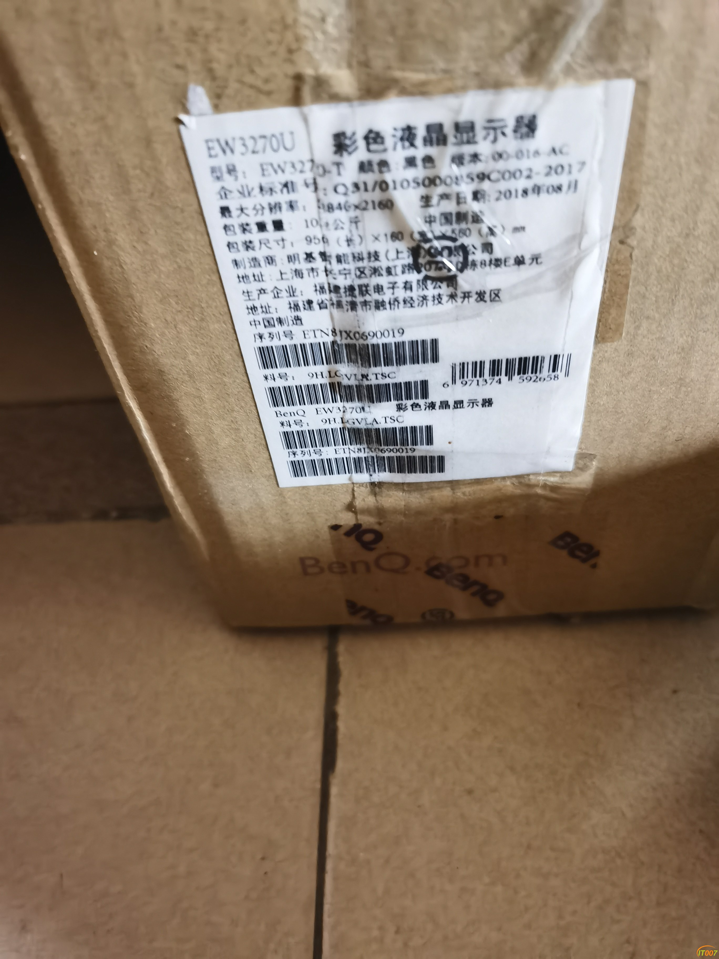 明基EW3270U显示器,95新,32英寸,4K,hdr, 10bit,2000出