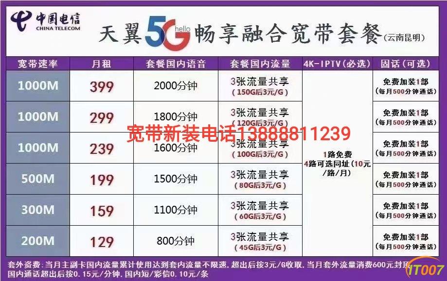 微信图片_20201205181639.jpg