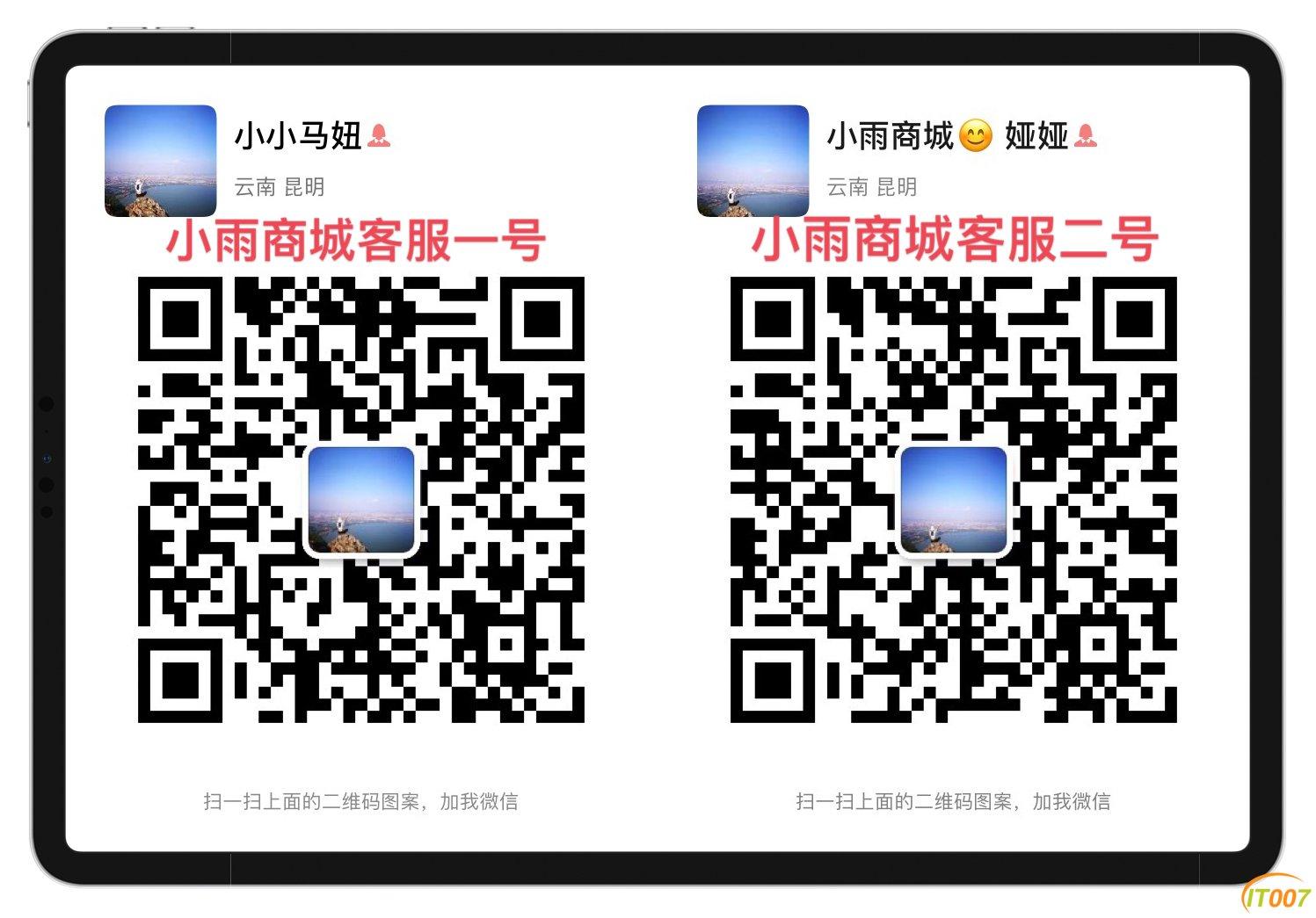 IT007官方店小雨商城3月8日苹果华为荣耀OPPOvivo小米三星手机报价