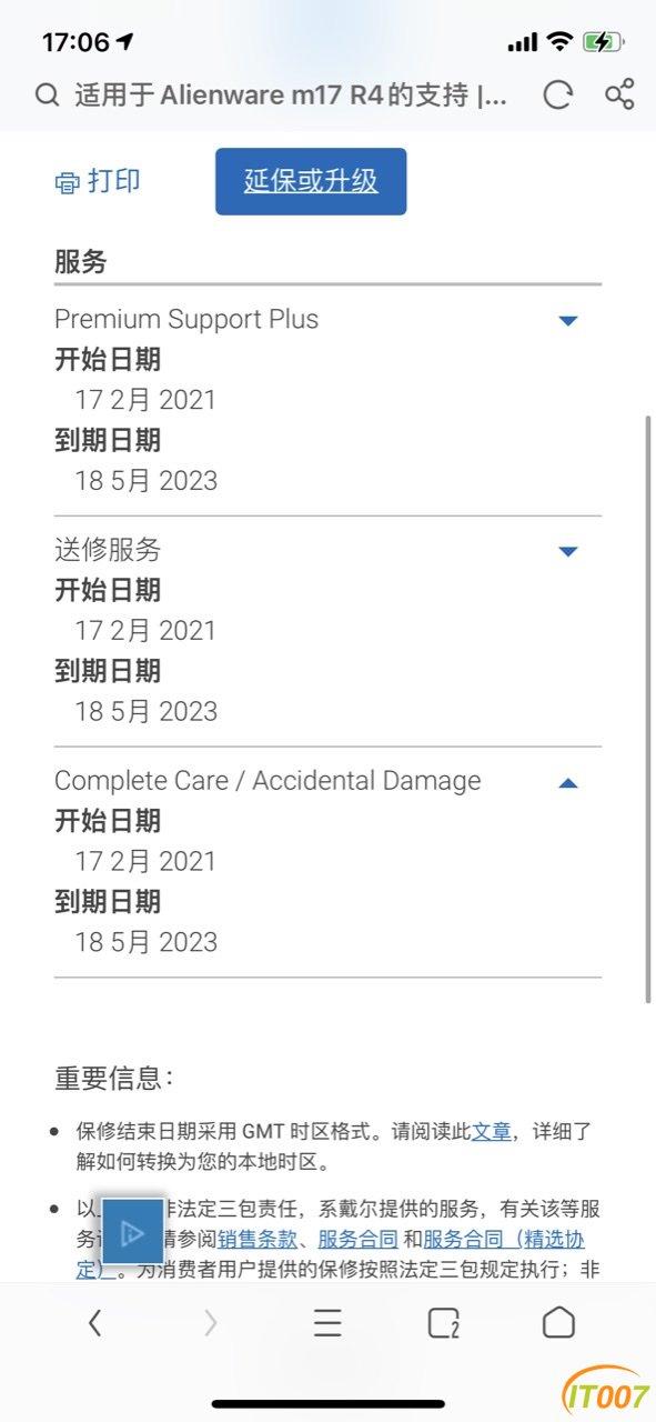 C905C7A6-CC27-492D-B649-F8D5AAD24D8C.png