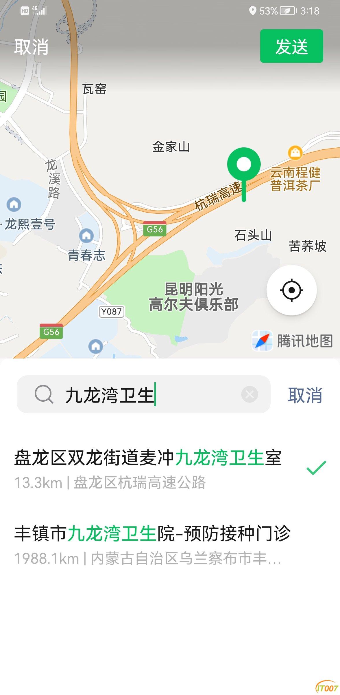 Screenshot_20210611_151825_com.tencent.mm.jpg