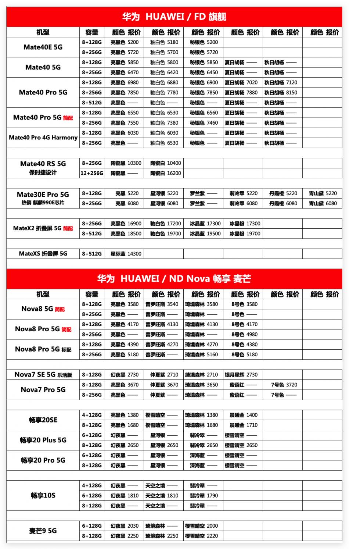 Xnip2021-07-19_14-43-36.png
