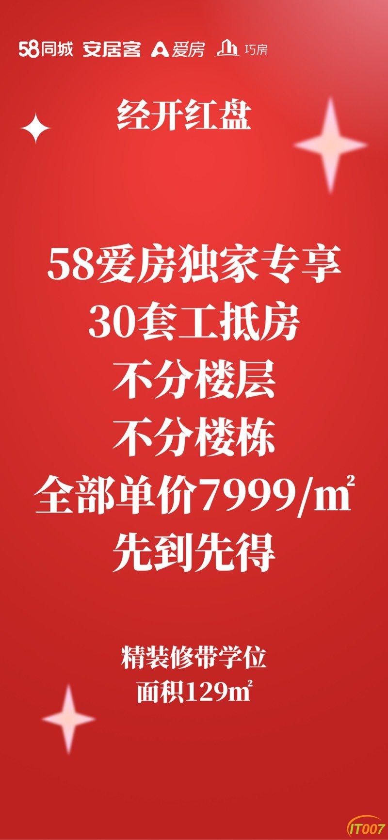 211132cilgn13n33t6i1t6.jpg