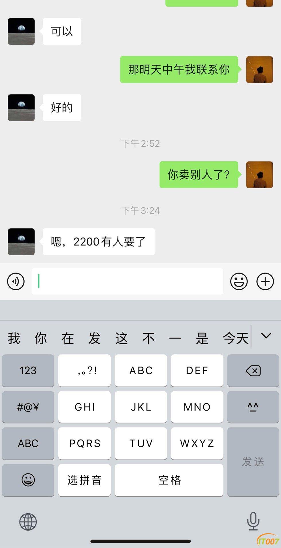 155356s144y19lgky3iyks.jpg