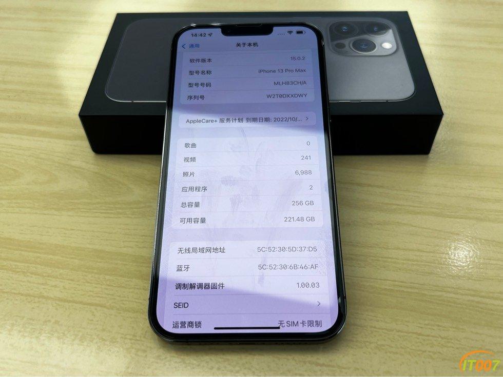 带AC+一年版的iPhone13ProMax 256国行
