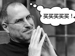 装X炫富要这样——Apple Watch乞丐版38mm白色42mm黑色晒单