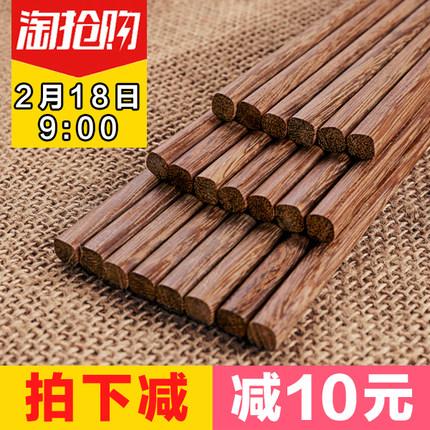 鸡翅木筷子八双装
