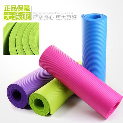 无气味专业瑜伽垫10mm