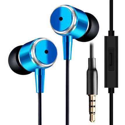 线控带麦入耳式重低音耳机