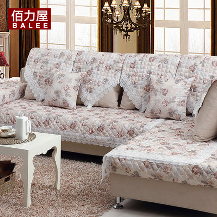 佰力屋欧式防滑蕾丝沙发垫
