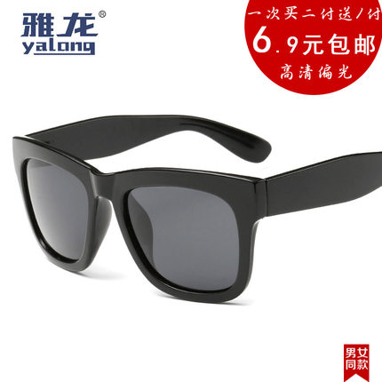 男女偏光太阳镜反光墨镜