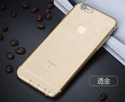 科贸 iPhone6 手机壳