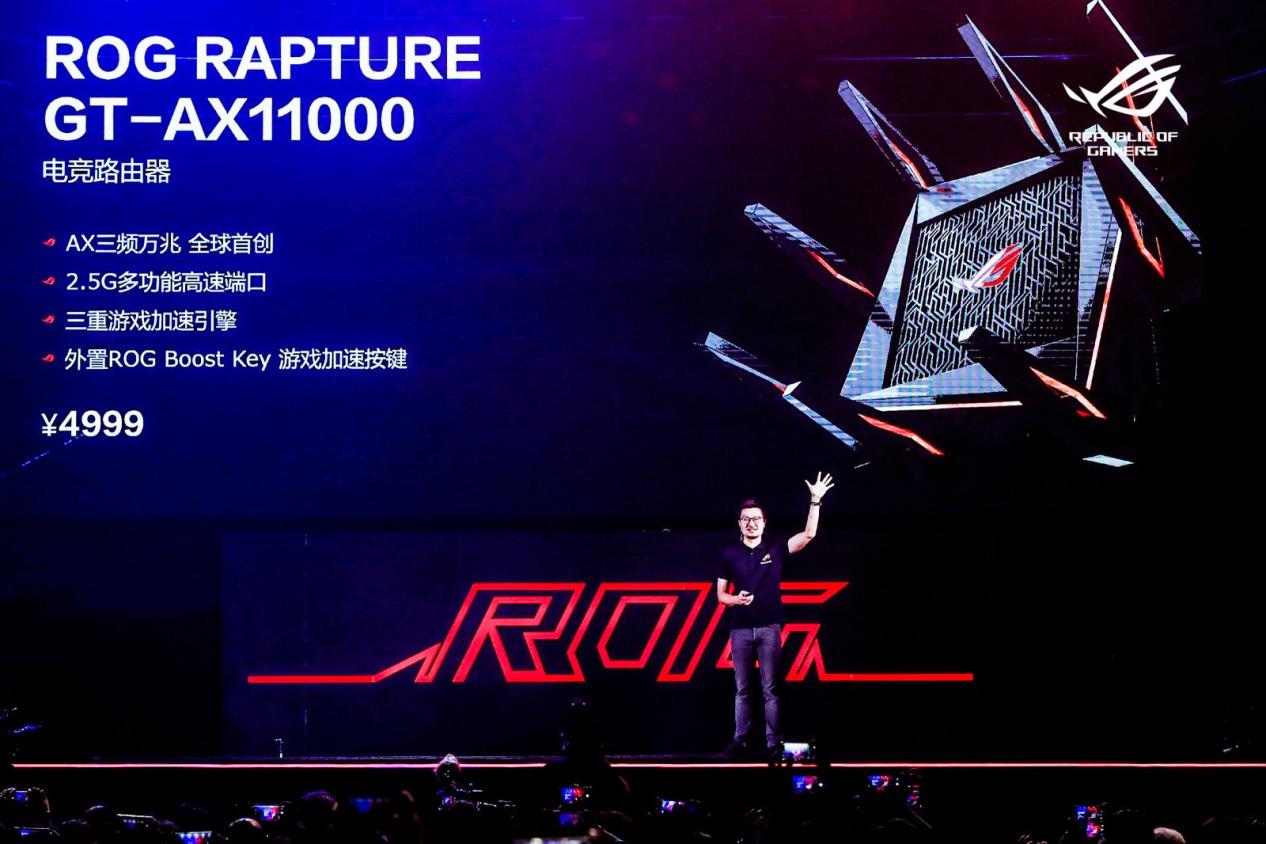 ROG信仰盛会,华硕网络掀起802 11ax电竞风暴