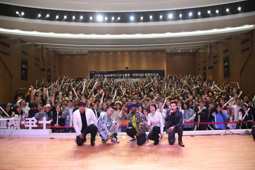 """""""十年·热血公益"""" 华硕e创南征北战NZBZ音乐分享会在重庆邮电大学圆满举办"""