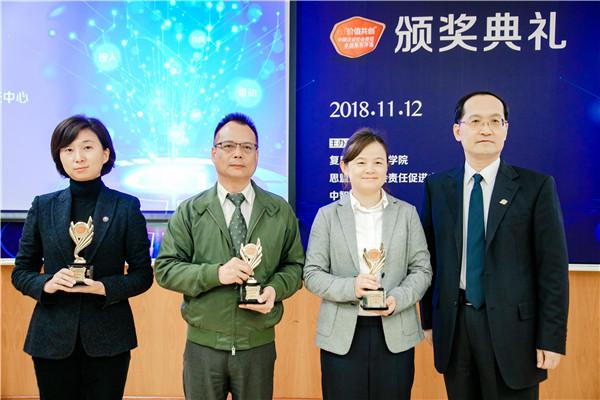 高效链接绿色数字科技与社会人文 华硕荣膺中国企业社会责任奖
