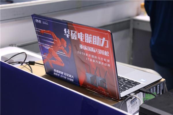 2019重庆国际马拉松赛前3万人的装备领取如此便捷?