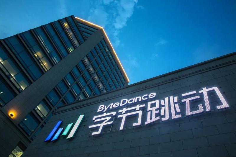 字节跳动入股互动百科:持股22% 创始人潘海东退出