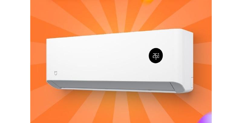 米家互联网空调C1 1.5匹定频版发布:到手价1699元
