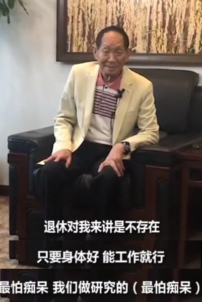 袁隆平接受采访时飙英文,直言退休是不存在的