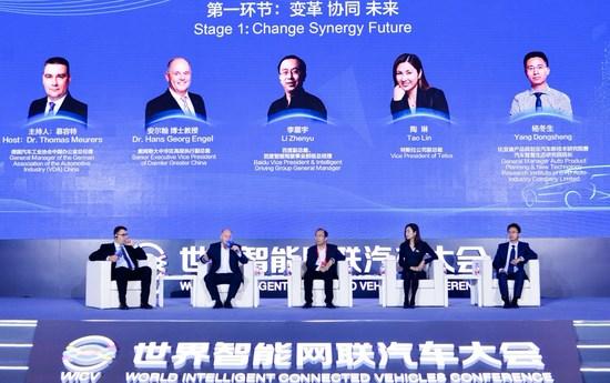 """百度李震宇:未来与汽车交互不再需要""""动手按"""",更安全高效"""
