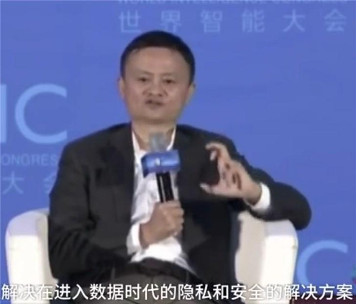 马云谈区块链:需要理解更深刻一些,不应该是赚钱的工具