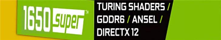 英伟达 GTX 1650 Super配置曝光:TDP升至100W,性能超1060
