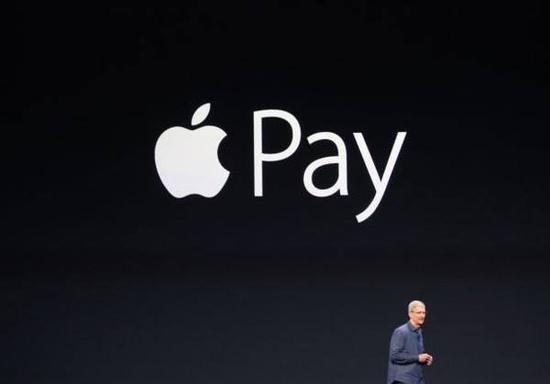欧盟:许多公司对苹果Apple Pay感到担忧,已发出问卷调查