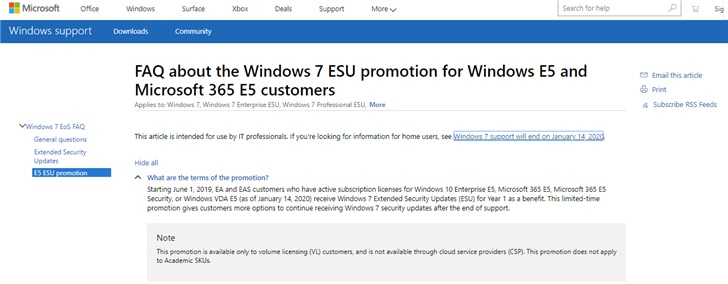 企业级用户有福了:部分Windows 7企业用户可免费获得1年安全更新