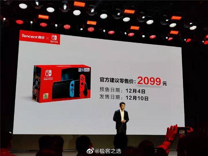 国行Switch低调发布:续航增强版2099元,马力欧系列游戏299元