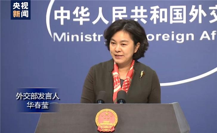 """外交部回应美指控中国5G供应商""""安全陷阱"""":乍听很堂皇,实际很荒唐"""