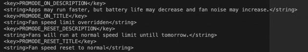 苹果macOS Catalina测试版有望加入专业模式:可暂时提升性能