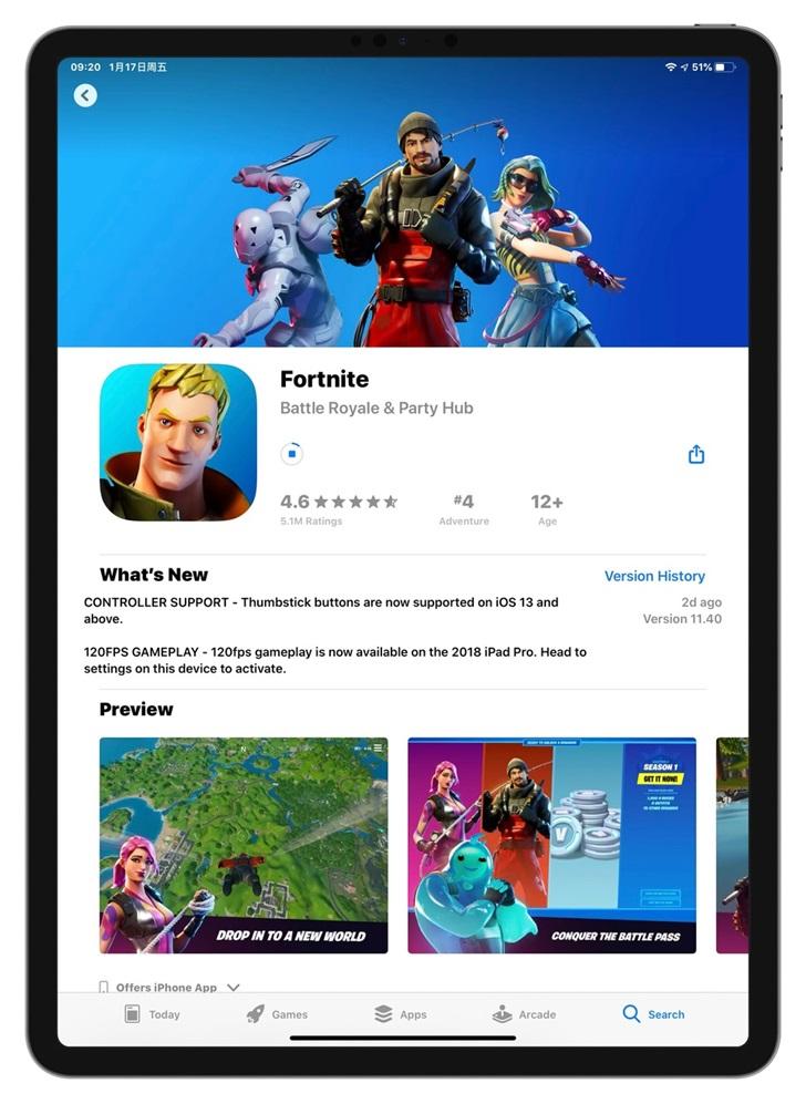 你现在能在iPad Pro上玩到120Hz刷新率的《堡垒之夜》了