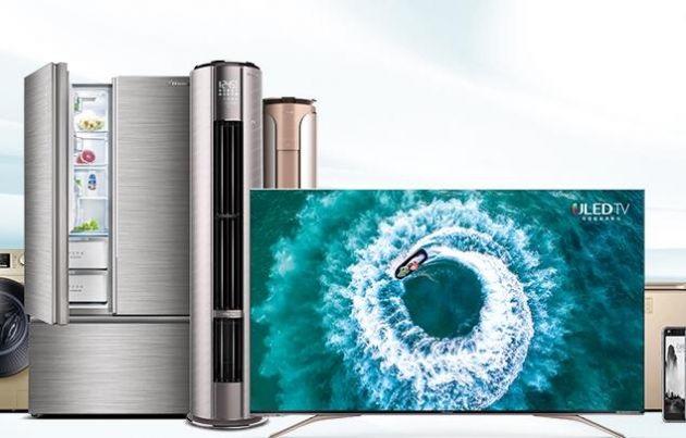 外媒:海信决定退出OLED电视产品线,采用ULED-XD技术