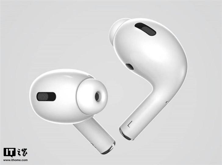 无法阻止!苹果AirPods Pro降噪隔离效果变得越来越差