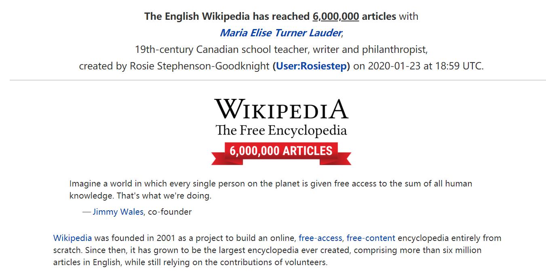 里程碑!维基百科英文版文章突破600万篇