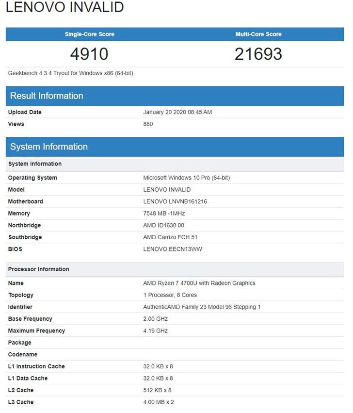 新款联想笔记本曝光:搭载R7 4700U,多核性能超i7-1065G7
