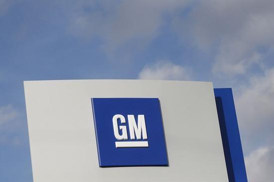 通用汽车将投资22亿美元,生产电动卡车和SUV