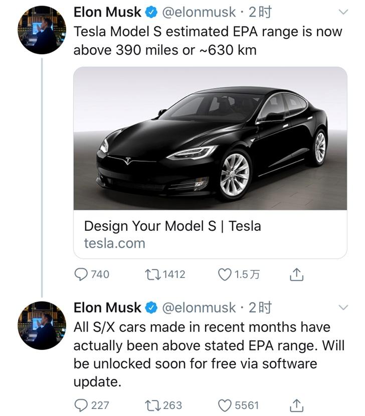 马斯克:新款特斯拉Model S/Model X续航里程将提升至630公里