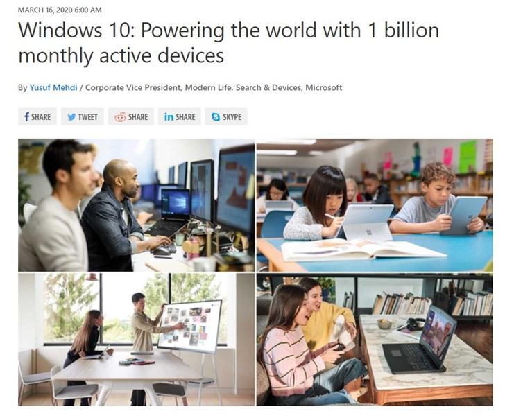 微软:已实现让10亿台设备运行 Windows 10 的目标