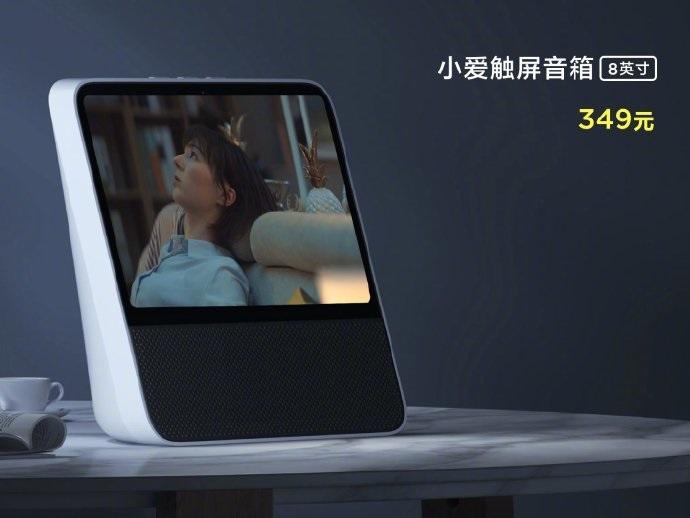Redmi小爱触屏音箱8英寸发布:能追剧、能学英语,售349元