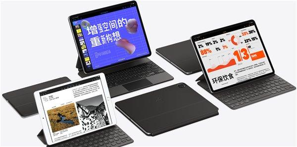 把 iPad 变成笔记本,苹果这一步走了十年