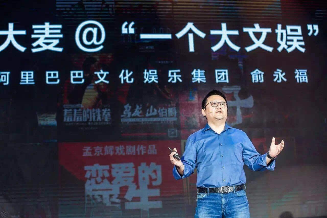 """俞永福复出、游戏升级独立事业群,阿里互娱迎来 """"叮当""""时代?"""