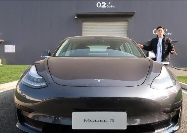 官宣!国产特斯拉 Model 3 起步价将降至 24.99 万元