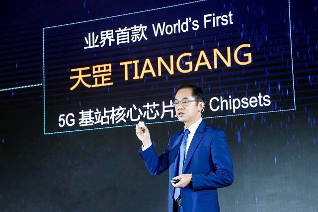 彭博社:台积电助华为囤积两百万 5G 基站芯片,足供明年所用