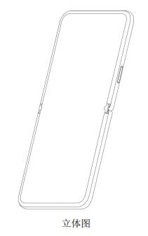 华为 5G 折叠屏手机专利公布:翻盖设计,缩小版的 Mate X