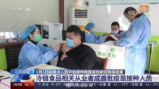 官方确认:公民接种新冠疫苗个人不负担费用