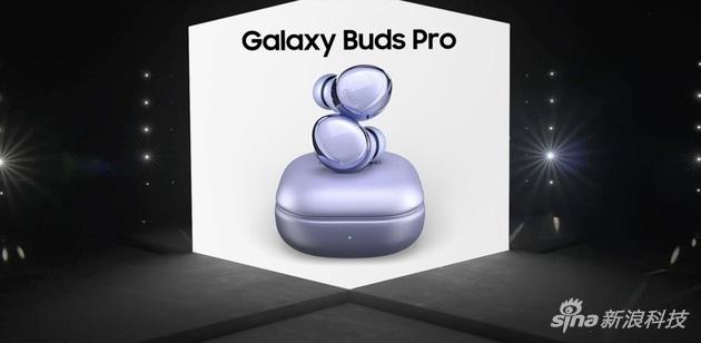 一文看懂三星 Galaxy S21 发布会:超大杯支持手写笔,还有智能追踪器 SmartTag